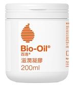 小饅頭**Bio-Oil百洛 滋潤凝膠200ml**100%正品公司貨**(6001159119272)