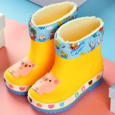 週年特惠 兒童雨鞋女童防滑保暖幼兒小孩水鞋四季學生雨靴小童寶寶雨鞋男童 隨想曲