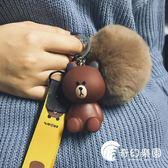 鑰匙圈-布朗熊鑰匙扣女韓國可愛創意車鑰匙鏈汽車毛絨毛球包包掛件飾品-奇幻樂園