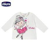 chicco- To Be BG-芭蕾舞者長袖上衣-白