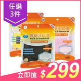 【任選3件$299】AOK 防空汙PM2.5口罩(1入) 小孩/大人用 3款可選【小三美日】