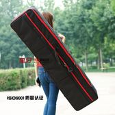 防水電鋼琴包88鍵數碼電子琴袋加厚鍵盤套琴套電鋼包 優家小鋪