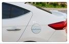 【車王小舖】現代 HYUNDAI Super Elantra 油箱裝飾蓋 油箱蓋 油箱蓋貼