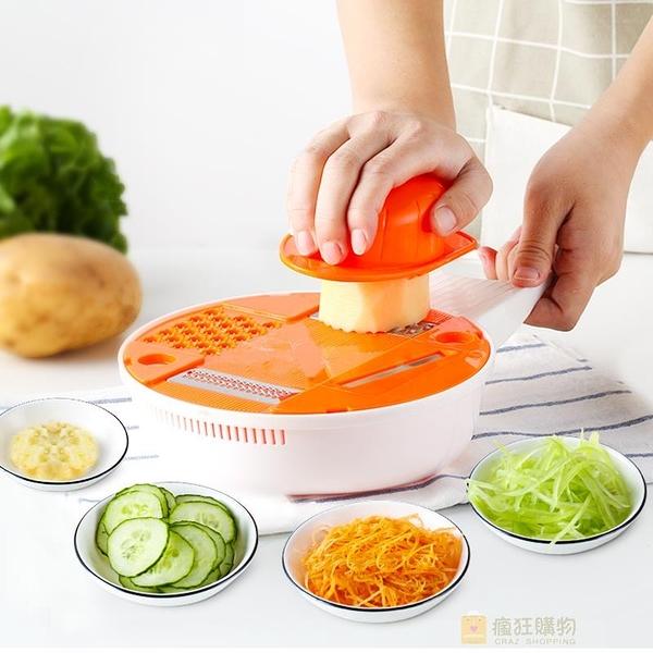 切菜器家用多功能馬鈴薯絲切絲器蘿卜刨絲擦絲切片插菜板廚房用品切菜神器