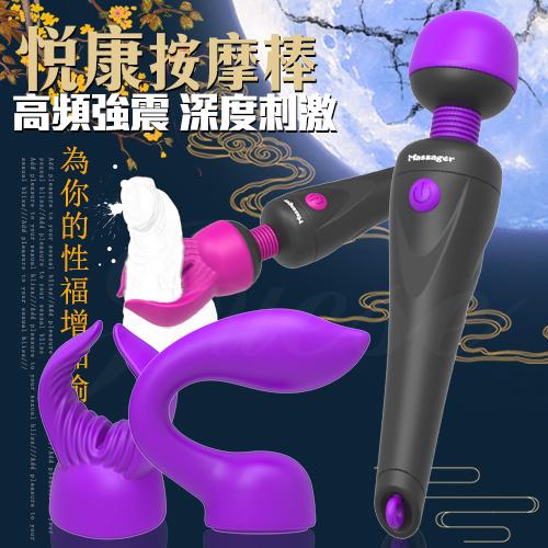 傳說情趣~悅康 7段變頻充電矽膠震動按摩棒-紫色(附頭套)
