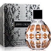 JIMMY CHOO 同名 耶誕版女性淡香精 40ml【七三七香水精品坊】