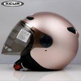 【ZEUS ZS 210B 玫瑰金 小帽體 瑞獅 安全帽】免運費、內襯全可拆洗