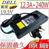 DELL 變壓器(原廠)-戴爾 19.5V,12.3A,240W, M4500,M6300,M6400,M6500,M6600,M6800,M7510,M7520