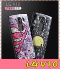 【萌萌噠】LG V10 H962  蠶絲紋彩繪保護套 卡通塗鴉 輕薄簡約款 矽膠套 手機套 手機殼 軟殼