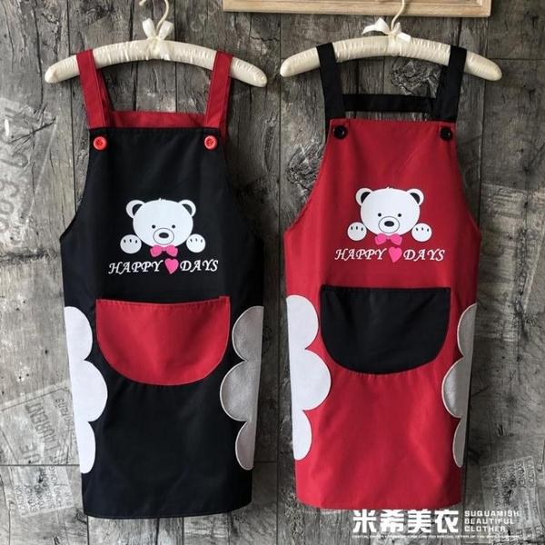 可擦手圍裙廚房家用防水防油污女時尚可愛日式做飯工作服LOGO 米希美衣