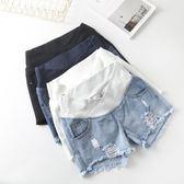 【618好康又一發】孕婦褲 夏季外穿牛仔短褲