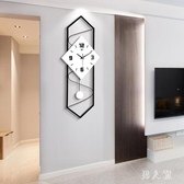 長豎型北歐鐘表掛鐘客廳家用現代簡約表創意時尚藝術時鐘個性掛墻LXY7824『男人範』