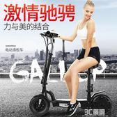 電匠電動滑板車成人車女性摺疊代駕代步小型迷你電動車電瓶自行車HM 3c優購