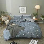 被套四件套 床單四件套床上用品被套1.5m1.8米單雙人2.0米學生宿舍三4件套1.2 晶彩生活