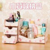 收納盒 梳妝盒-木質DIY多層抽屜式收納架4色73pp619[時尚巴黎]