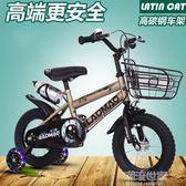 拉丁貓兒童自行車2-3-6歲腳踏車寶寶男女童車12-14-16-18寸單車igo『潮流世家』