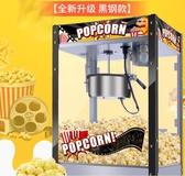 爆米花機商用全自動球形爆谷機小型苞米花機爆玉米機器小吃膨化機