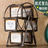 家居-相冊歐式復古摩天輪相框擺台5寸婚紗照相片框組合兒童大風車相架