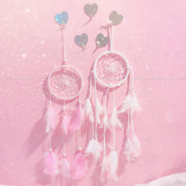 韓國創意禮物小清新少女可愛軟妹羽毛捕夢網房間裝飾拍攝道具掛飾 卡布奇諾