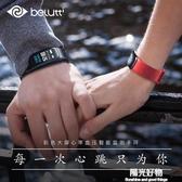 智慧手環男多功能3代健康監測防水運動手錶跑步記計步器 NMS陽光好物
