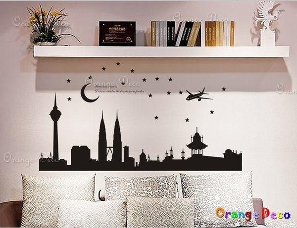 壁貼【橘果設計】馬來西亞雙子星 DIY組合壁貼/牆貼/壁紙/客廳臥室浴室幼稚園室內設計裝潢