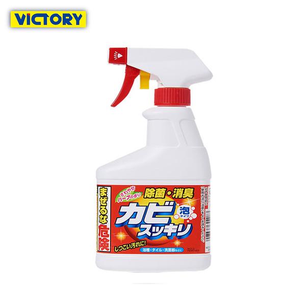 【VICTORY】日本廚房浴室除霉除垢清潔劑400ml(1罐+2補充)#1035077