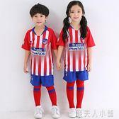 兒童足球服套裝男孩女童足球衣小學生足球訓練隊服寶寶幼兒園 錢夫人小鋪