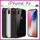 Apple iPhoneXs Max 新款 流光電鍍邊手機套 TPU背蓋 透明保護殼 全包邊手機殼 矽膠保護套 輕薄軟殼