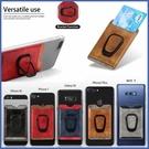 三星 S21 A72 A52 A32 Note20 Ultra A42 5G A71 A51 S20+ A70  磁吸插卡 透明軟殼 手機殼 保護殼