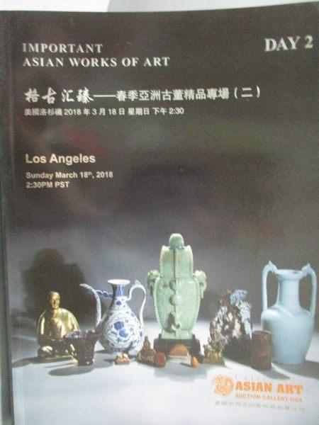 【書寶二手書T3/收藏_YCD】Important Asian Work of Art Day2_Los Angeles