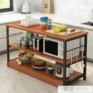 廚房置物架落地式多層微波爐烤箱架子切菜桌三層儲物架碗櫃收納架 韓慕精品  YTL