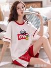睡衣女夏季薄款純棉韓版可愛短袖短褲夏天閨蜜全棉兩件套裝家居服 『蜜桃時尚』