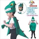 兒童萬聖節服裝 恐龍服-暴龍 萬聖節服裝.聖誕節服裝.舞會表演造型服裝扮服裝道具動物服恐龍裝