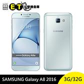 【福利品】SAMSUNG Galaxy A8 2016 (3G/32G) 5.7吋智慧手機 藍色