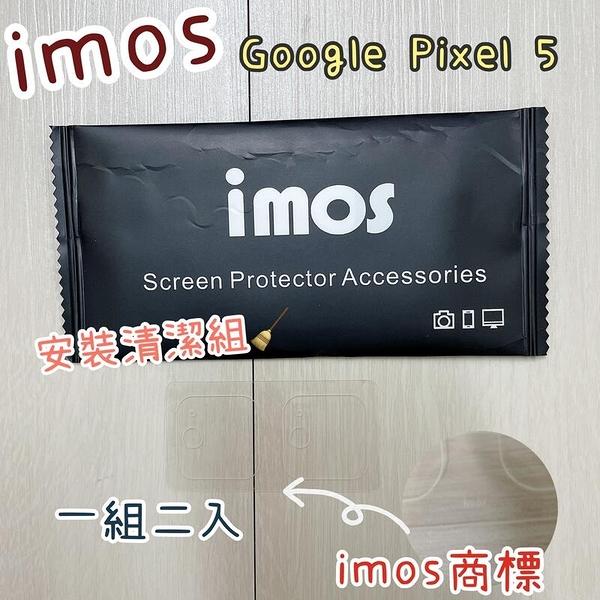 【iMos】3SAS 鏡頭保護貼2入組 附清潔組 Google Pixel 5 (6吋) 雷射切割 疏油疏水 鏡頭貼