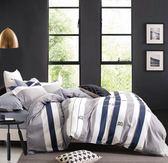 【貝淇小舖】 100%純棉印染/ 潮流前線 (雙人床包+2枕套)共三件組
