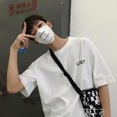 夏季新款短袖男寬鬆五分袖T恤韓版潮流半袖男士簡約百搭體恤上衣 米娜小鋪