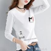 純棉t恤女長袖修身2020新款秋裝韓版百搭內搭白色秋季上衣打底衫『蜜桃時尚』