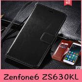 【萌萌噠】ASUS ZenFone 6 ZS630KL  瘋馬紋皮紋側翻皮套 商務素面 支架 插卡 磁扣 錢包款手機套