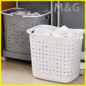 MG 洗衣籃塑料臟衣籃洗衣籃臟衣服收納筐家用放衣服籃臟衣簍浴室裝衣婁籃框