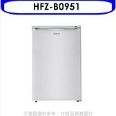 禾聯【HFZ-B0951】84公升直立式冷凍櫃