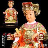 媽祖娘娘天上圣母天后娘娘海神媽祖神像佛像工藝品擺件12英寸-奇幻樂園