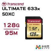 【和信嘉】Transcend 創見 ULTIMATE SDXC 128GB 95MB/s 633X 記憶卡 台灣公司貨