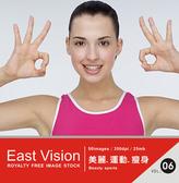 【軟體採Go網】IDEA意念圖庫 東方影像系列(06)美麗 運動 瘦身
