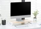 螢幕架 電腦顯示器增高支架辦公室桌面架子收納盒底座筆記本TW【快速出貨八折搶購】