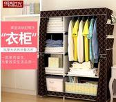 衣櫃 衣櫥  簡易衣櫃布藝家用布衣櫃租房小號衣櫥組裝宿舍櫃子簡約現代經濟型 igo 歐萊爾藝術館