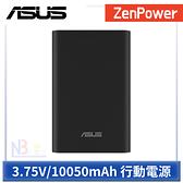 ASUS ZenPower 名片行動電源 3.75V 10050mAh 黑色款