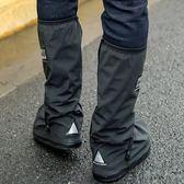 高筒防水鞋套 加厚防滑防沙 雨天騎行防雨鞋套