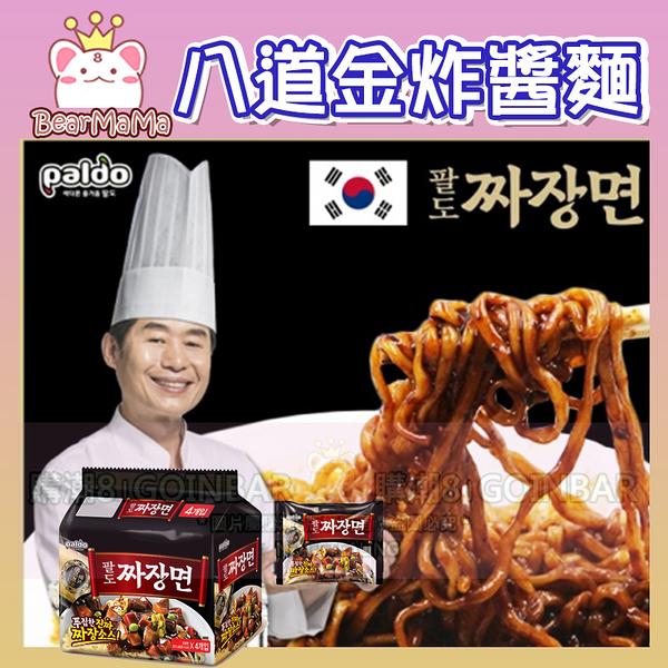 韓國 Paldo 八道金炸醬麵 203g*4包/袋 李連福主廚 強力推薦(購潮8)