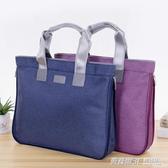 雙層拉鏈手提檔包 手提檔袋A4拉鏈袋 檔包公文包時尚職業 ATF  英賽爾3C